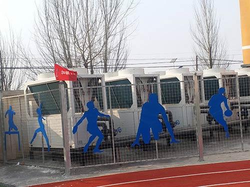 会宁教育局温暖工程河畔小学