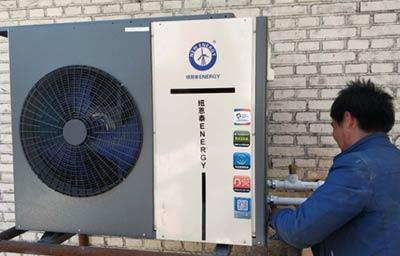全国各地大力推动农村清洁取暖,空气能柠檬直播网广