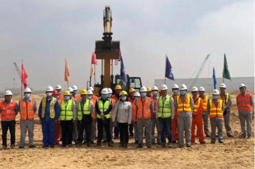 投资近1300亿!全球最大的煤化工项目陕煤榆林气